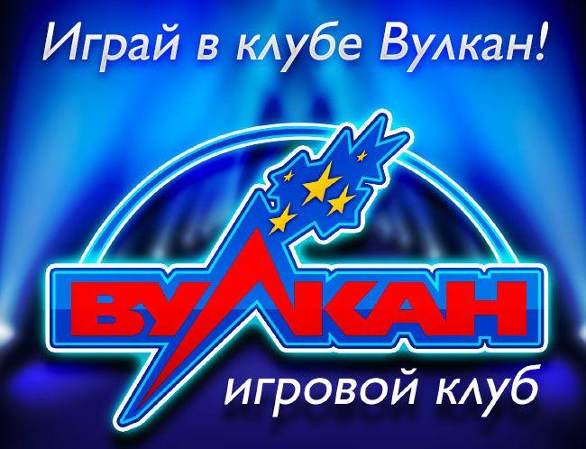 Закон украины о игровых автоматах