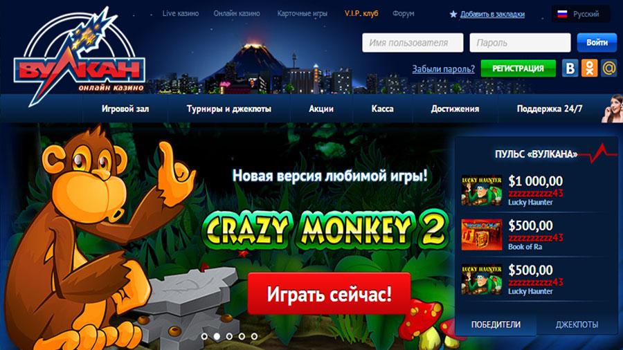 Игровые автоматы азино777на реальные деньги +с выводом