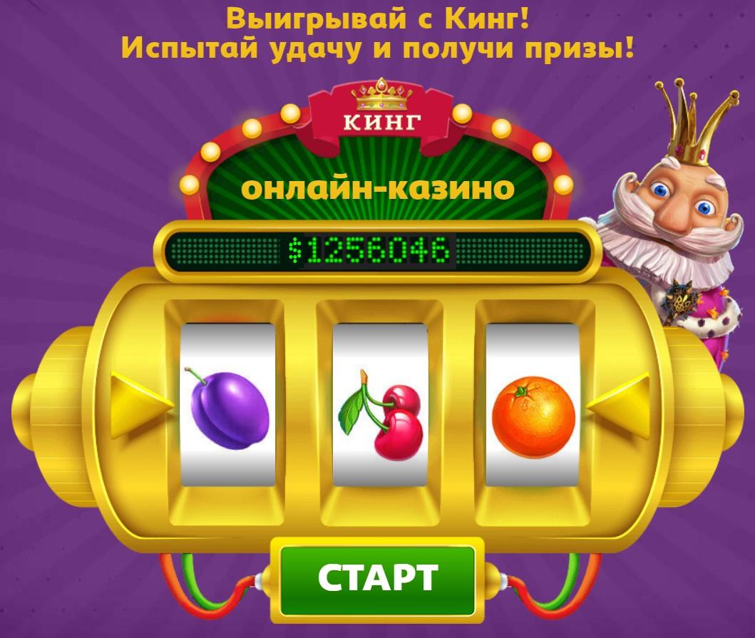 Игровые автоматы адмирал слоты